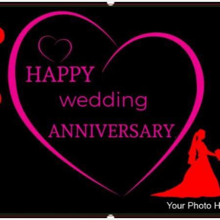 A Big Anniversary To Celebrate A Big, Big Love