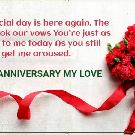 Happy Anniversary,You Old Lovebirds!